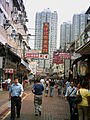San Hong Street (6).jpg