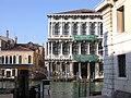 San Marco, 30100 Venice, Italy - panoramio (290).jpg