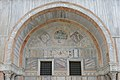 San Marco Venezia facciata nord arcata.jpg