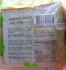 Tai Pan Bread & Cakes Co. sandwich bread, manufactured in Hong Kong