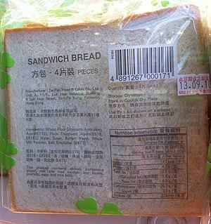 Sandwich bread - Image: Sandwich bread (cropped)
