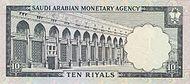 SaudiArabiaP13-10Riyals-(1966)-donatedth b.jpg