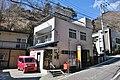Sawatari Onsen Sawatari Post Office.jpg