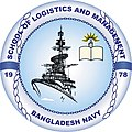 School of Logistics ^ Management - panoramio.jpg