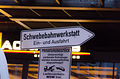 Schwebebahn-Werkstatt (22452235053).jpg