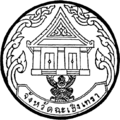 Seal Chachoengsao (old version).png