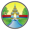 Official seal of Lampang
