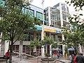 Seattle Downtown (4763336680).jpg