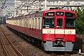 Seibu-9000-9103F.jpg