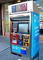 Select Bus Service ticket machine.jpg