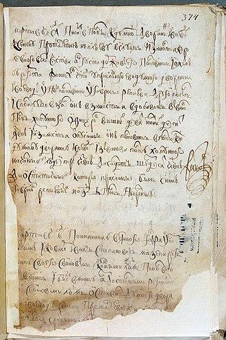 Battle of Kletsk (1706) - Letter of Nepljujev