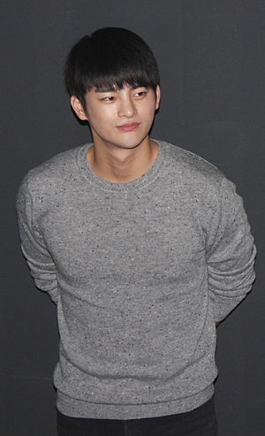 Seo In-guk - In November 2013