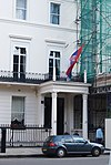 Serbian Embassy London 1 2008 06 19.jpg