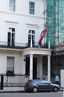Serbian Embassy London 1 2008 06 19.jpg