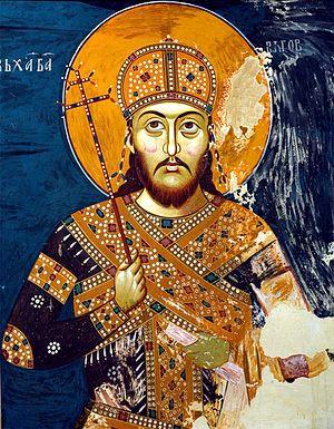 Style of the Serbian sovereign - Image: Serbian Emperor Stefan Dušan