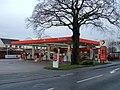 Service Station, Welton Road - geograph.org.uk - 1604598.jpg