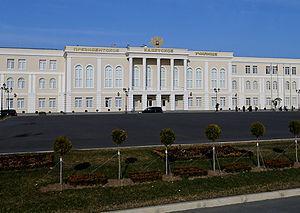 Севастопольское кадетское училище официальный сайт как сделать коллаж для сайта