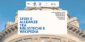Sfide e alleanze tra Biblioteche e Wikipedia 2018.png