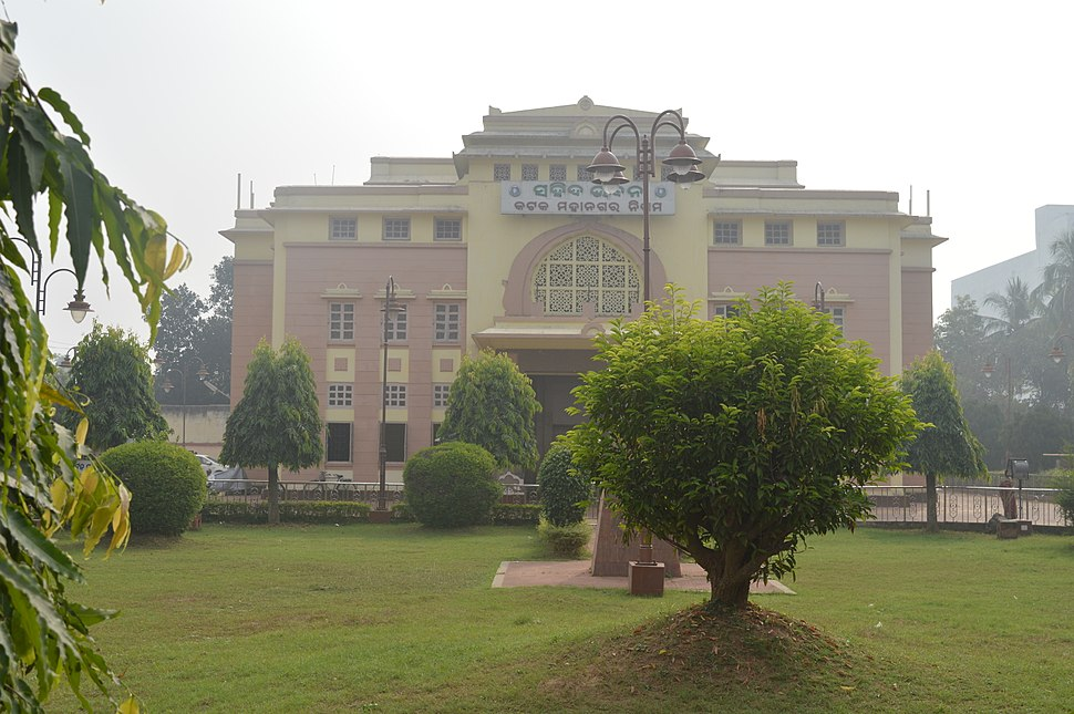 Shahid Bhaban Building