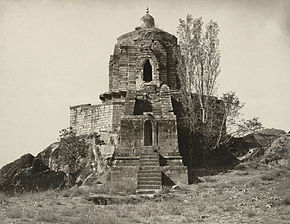 Shankaracharya temple.jpg