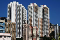 Shek Pai Wan Estate (deep blue sky).jpg