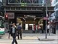Sheung Wan Station Exit B 1.jpg