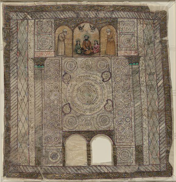 calligraphy - image 2