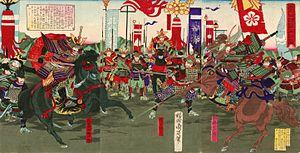 Invasion of Shikoku (1585) - Image: Shikoku Seitō