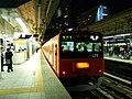 Shinjuku station.jpg