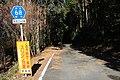 Shizuoka Prefectural Road Route 68 (Hamamatsu Kita-ku Inasacho Okuyama s2).jpg