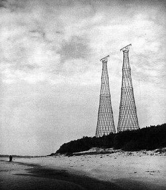 Nizhny Novgorod Oblast - Shukhov towers built in Nizhny Novgorod suburbs near Dzerzhinsk in 1927–1929