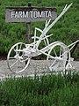 Sign with Old Farm Equipment - Farm Tomita - Nakafurano - Hokkaido - Japan (48006124077).jpg