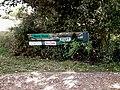 Signs at Brook Farm gate - geograph.org.uk - 220916.jpg