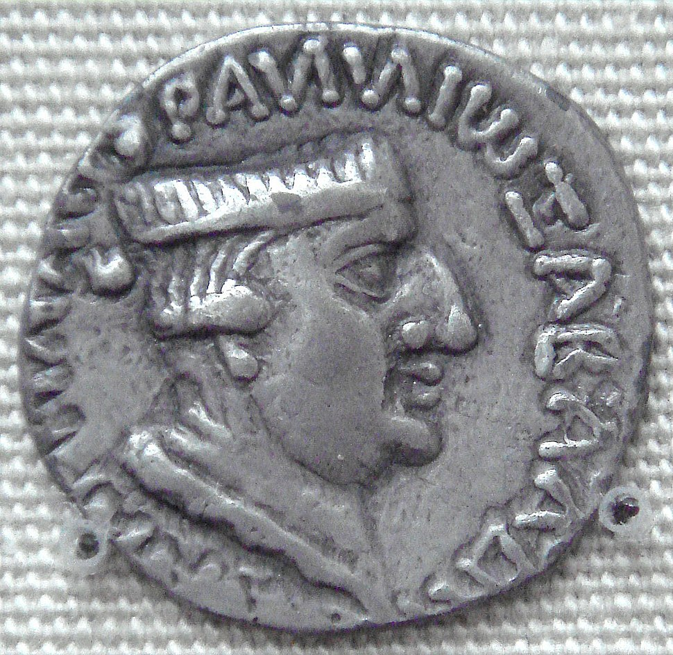Silver coin of Nahapana British Museum