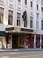 Sir Francis Drake Hotel San Francisco 02.jpg