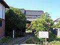 Site of Yamae-shuku Warehouse 01.jpg
