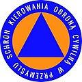 Skoc logo.jpg
