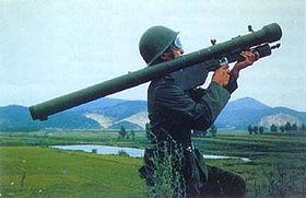 """ПЗРК """"Стрела-2"""""""