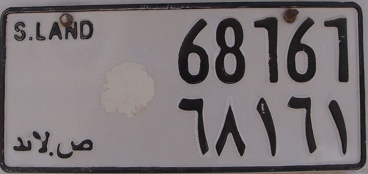 Vehicle registration plates of Somaliland - Wikipedia