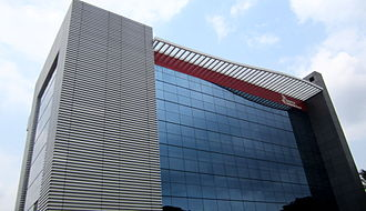 South Indian Bank headquarters in Thrissur City South indian bank head office.JPG