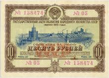 просрочка платежа по кредиту россельхозбанк