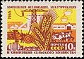 Soviet Union stamp 1965 № 3243.jpg