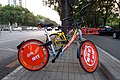 Special Mobike near Japanese Embassy (20170927172911).jpg