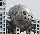 Sphere, Fuji Broadcasting Center, North view 20190419 1.jpg