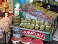 Spice Bazaar, Istanbul - 2014.10.23 (7).JPG