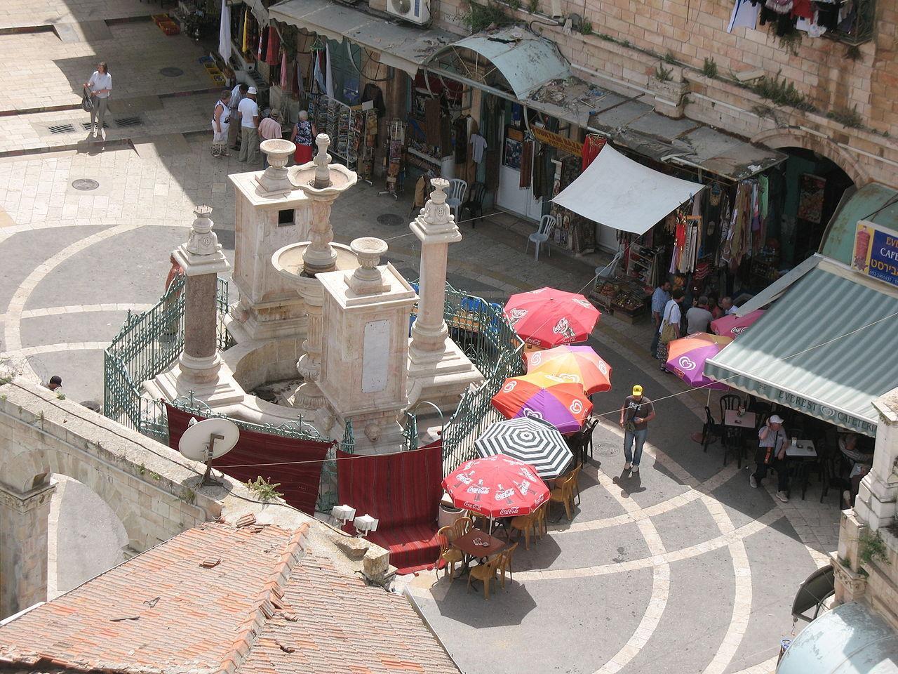 Sehenwürdigkeit in Israel - vergrößerbar