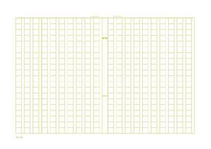 原稿用紙 - Wikipedia : 原稿用紙 印刷 : 印刷