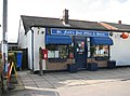 St Faith's Post Office and Stores - geograph.org.uk - 1191909.jpg