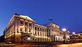 St Petersburg, Mariinskiy Palace.jpg