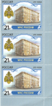 Stamp-russia2015-mchs-partblock.png